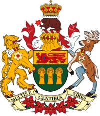 Saskatchewan_Coat_of_Arms